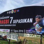 Terengganu janjikan yang terbaik untuk National 7s 2016
