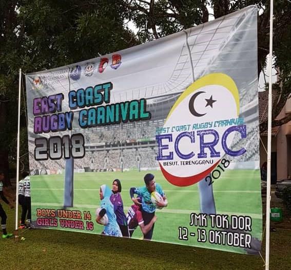 Karnival Ragbi Pantai Timur 2018 menutup tirai pada 27 Oktober 2018 yang lalu merupakan penganjuran kedua oleh Persatuan Ragbi Daerah Besut. Kredit Foto – Facebook.com/PERSATUANRAGBIBESUT